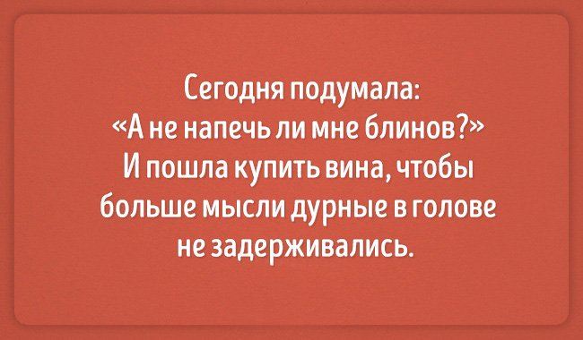 zabacnye-otkritki-ot-masterov-sarkazma-8