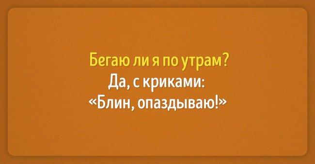 zabacnye-otkritki-ot-masterov-sarkazma-9