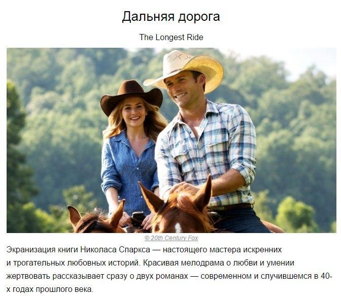 10-luchshih-filmov-2015-goda-dalnyaya-doroga