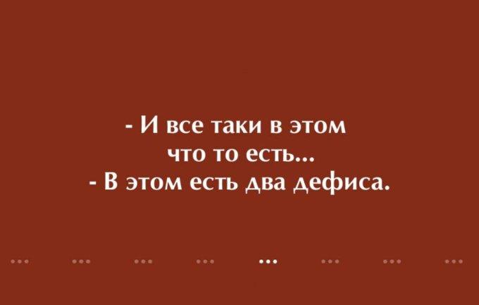 12-otkrytok-s-youmorkom-1