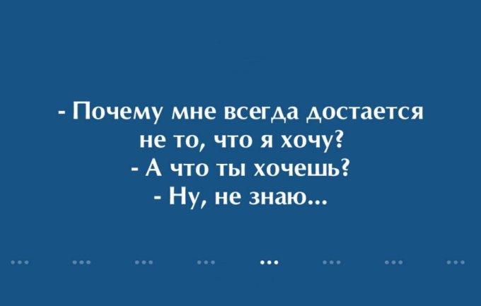 12-otkrytok-s-youmorkom-4