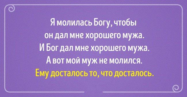 15-zabavnyh-otkrytok-o-tonkostyah-otnosheniy-12