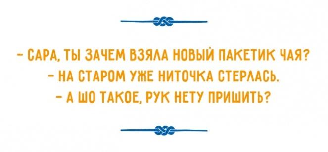 dialogi-kotorye-mozhno-uslyshat-tolko-v-odesse-1