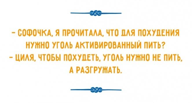 dialogi-kotorye-mozhno-uslyshat-tolko-v-odesse-2