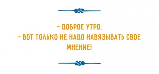 dialogi-kotorye-mozhno-uslyshat-tolko-v-odesse-3