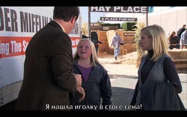 igolka-1