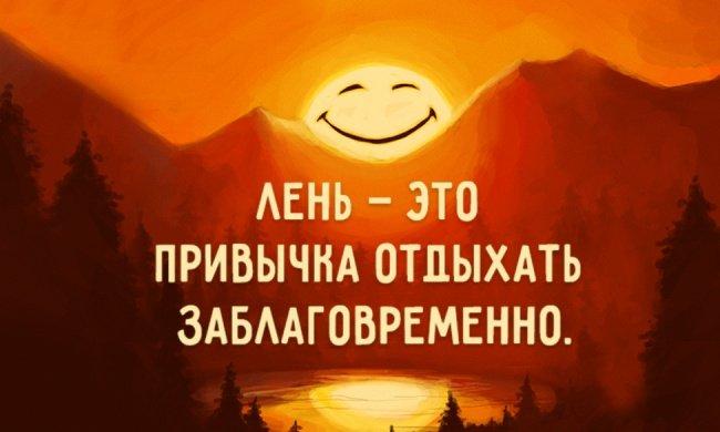 neskolko-privichek-ot-kotoryh-luchshe-izbavitsya