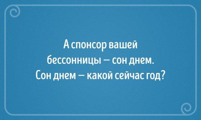neskolko-ulovok-kotorye-pomogut-vzbodritsya-esli-vy-ne-vyspalis