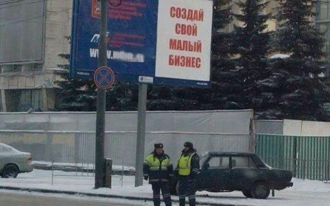 umor-dlya-avtomobilistov-i-peshehodov-10