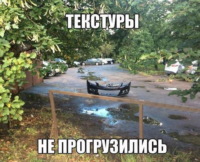 umor-dlya-avtomobilistov-i-peshehodov-15
