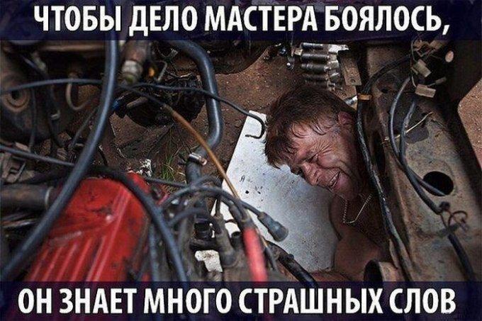 umor-dlya-avtomobilistov-i-peshehodov-24