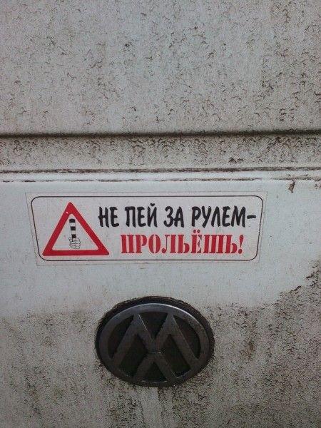 umor-dlya-avtomobilistov-i-peshehodov-4