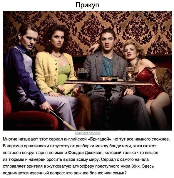 10-krutyh-mini-serialov-o-kotoryh-malo-kto-znaet-3