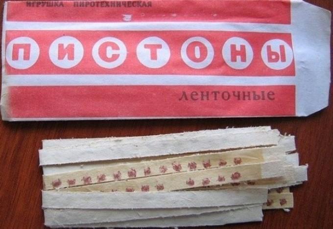 20-nebezopasnyh-veshchey-kotorye-delali-malchishki-v-sssr-1