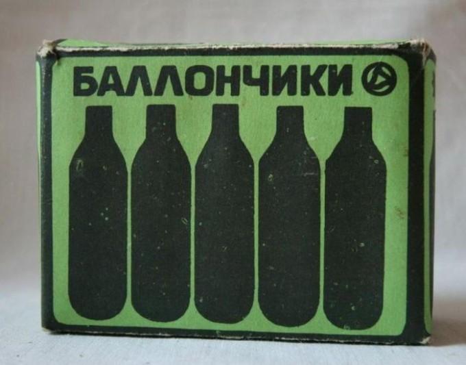 20-nebezopasnyh-veshchey-kotorye-delali-malchishki-v-sssr-20