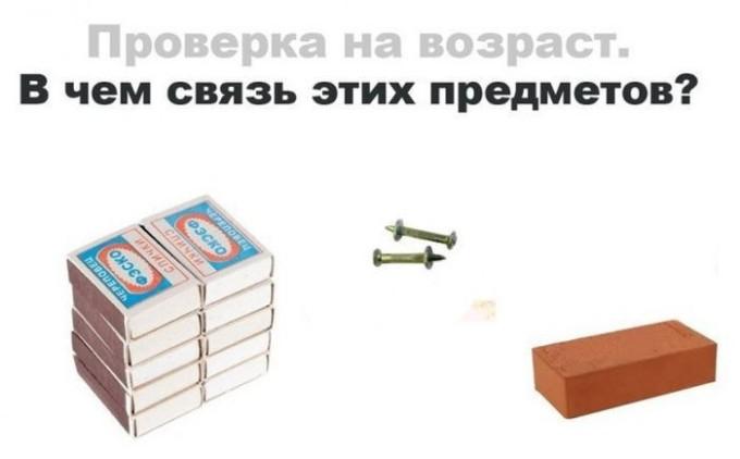 20-nebezopasnyh-veshchey-kotorye-delali-malchishki-v-sssr-21