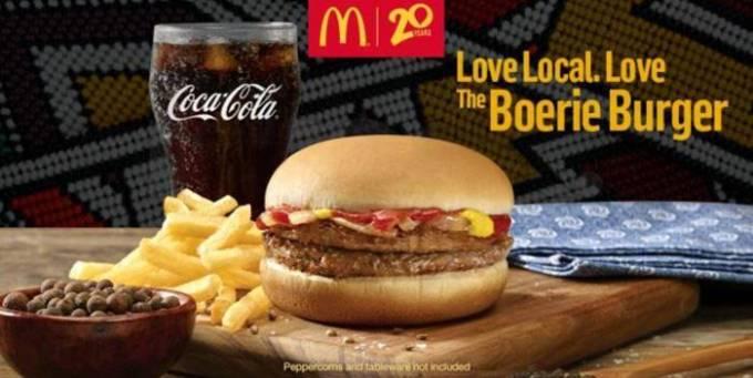 ЮАР — два чизбургера в Макдональдс