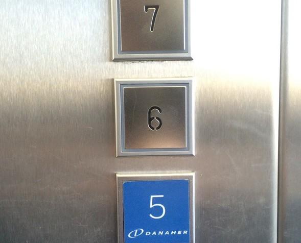 А стоит ли ехать на 5 этаж?