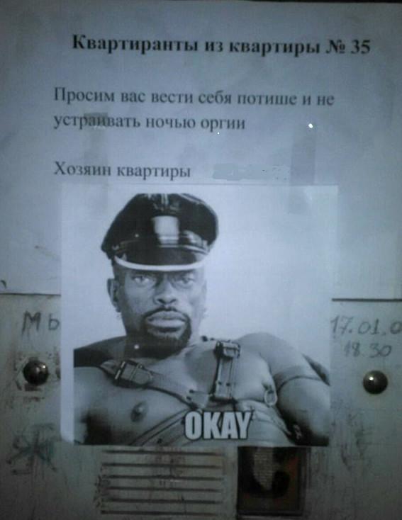 Лифт - это что-то вроде чата или форума, но в оффлайне