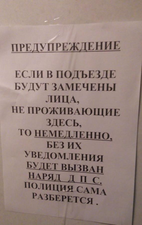 Вот интересно, а скоро будут выдавать права на вождение лифтов?