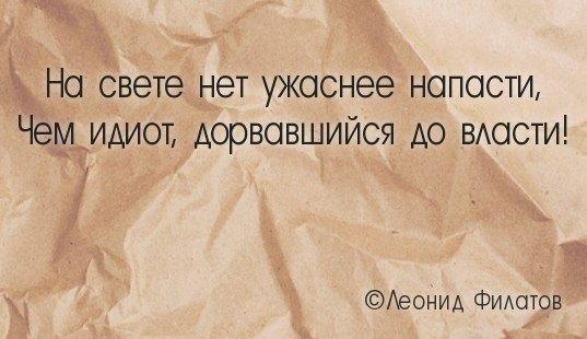 pravda-1