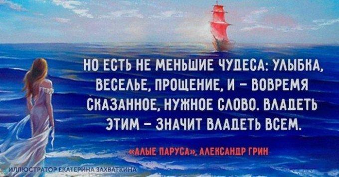 podborka-vdohnovlyayshih-cytat-iz-detskih-knizhek-2