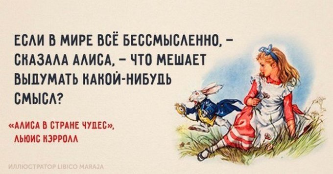 podborka-vdohnovlyayshih-cytat-iz-detskih-knizhek-7