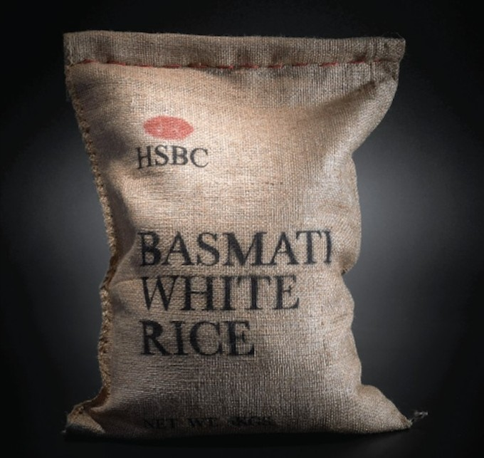 Белый рис от HSBC.