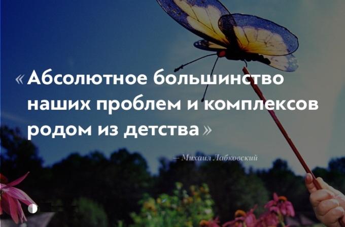 12-psihilogicheskih-faktov-o-roditelyah-i-detyah