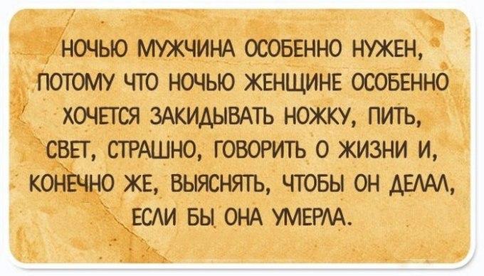 20-pravdivo-sarkasticheskih-otkrytok-v-kotoryh-mozhno-uznat-sebya-10