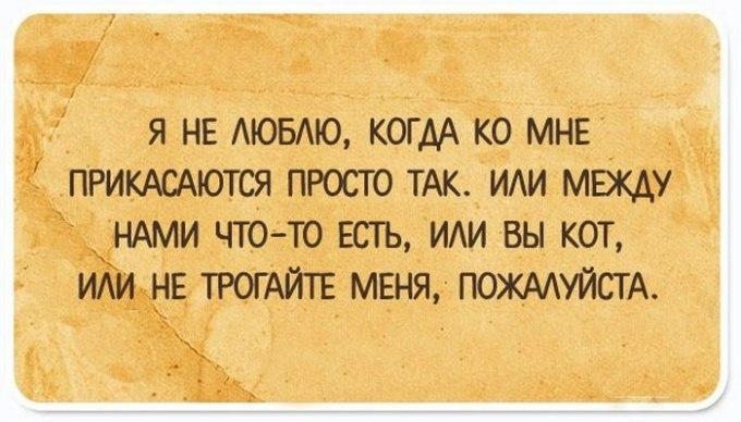 20-pravdivo-sarkasticheskih-otkrytok-v-kotoryh-mozhno-uznat-sebya-12