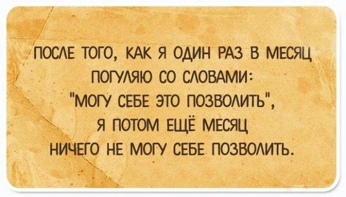 20-pravdivo-sarkasticheskih-otkrytok-v-kotoryh-mozhno-uznat-sebya-14