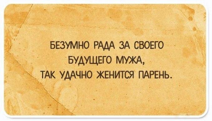 20-pravdivo-sarkasticheskih-otkrytok-v-kotoryh-mozhno-uznat-sebya-16