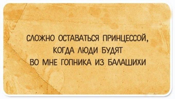 20-pravdivo-sarkasticheskih-otkrytok-v-kotoryh-mozhno-uznat-sebya-19