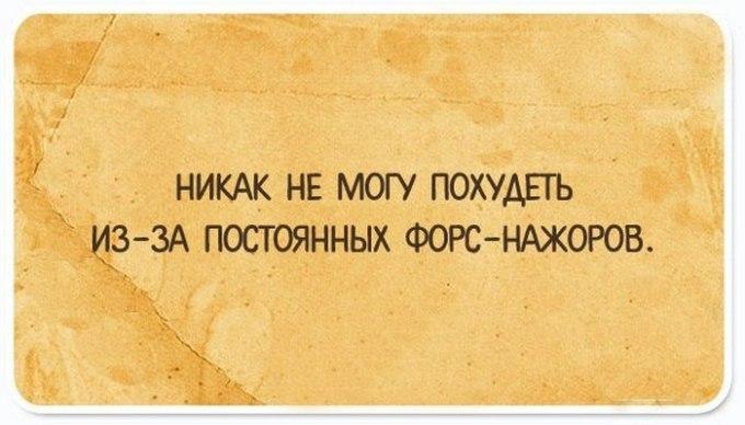 20-pravdivo-sarkasticheskih-otkrytok-v-kotoryh-mozhno-uznat-sebya-2