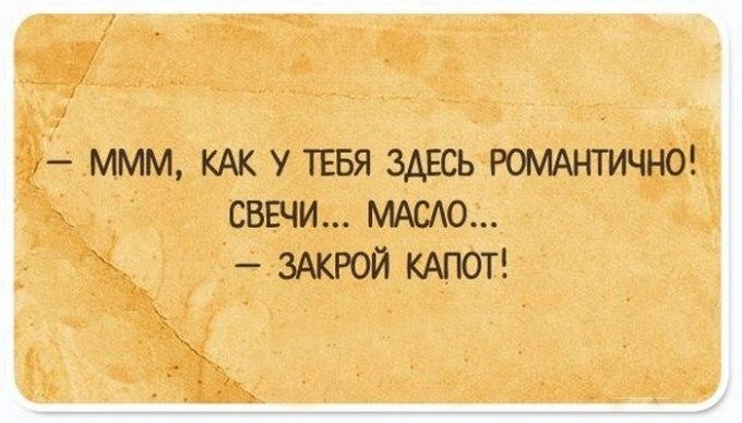 20-pravdivo-sarkasticheskih-otkrytok-v-kotoryh-mozhno-uznat-sebya-5