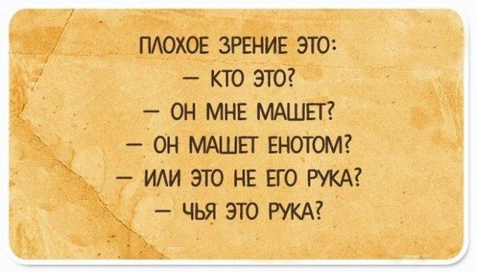 20-pravdivo-sarkasticheskih-otkrytok-v-kotoryh-mozhno-uznat-sebya-7