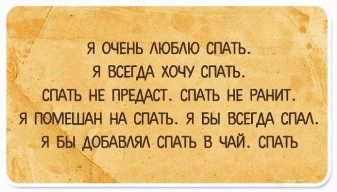 20-pravdivo-sarkasticheskih-otkrytok-v-kotoryh-mozhno-uznat-sebya-8