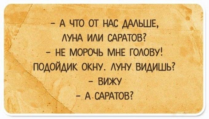 20-pravdivo-sarkasticheskih-otkrytok-v-kotoryh-mozhno-uznat-sebya-9