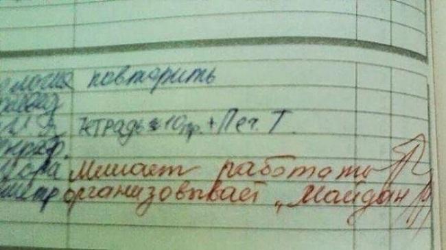 30-neozhydannyh-zapisey-v-shkolnyh-dnevnikah-12