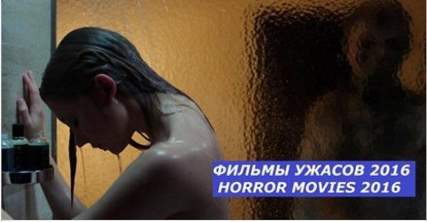 filmi-ujasov
