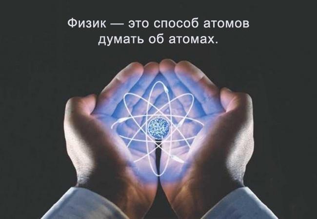 fizika-3