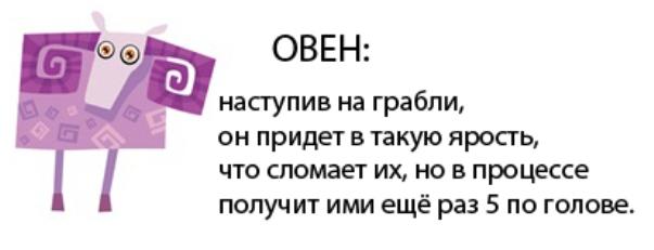 grabli-oven