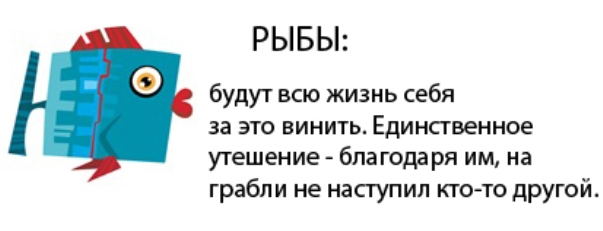 grabli-ribi