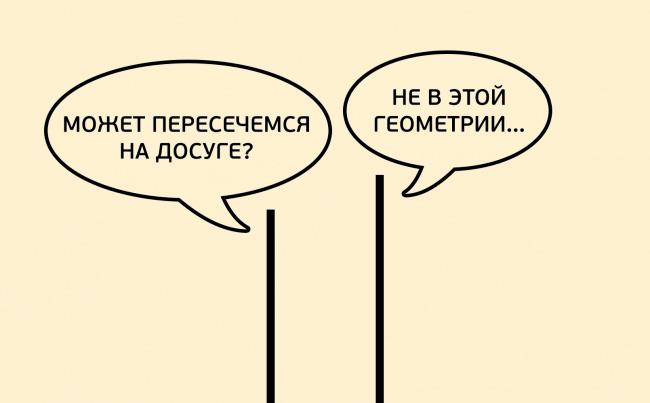 matamatika-7