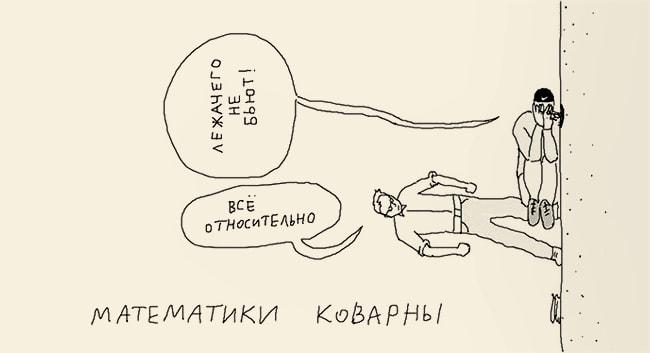 matamatika-9