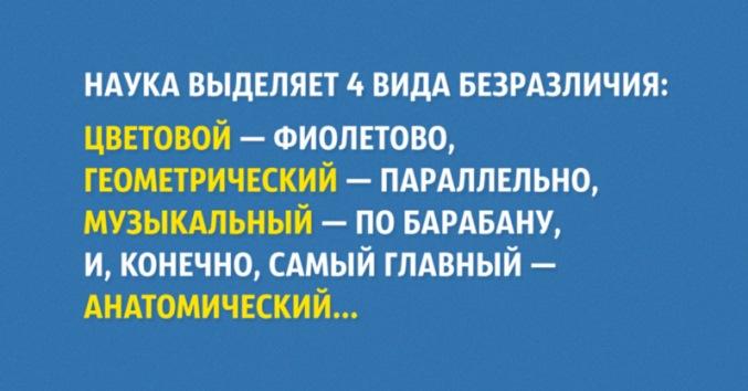 o-chem-shutyat-uchenie