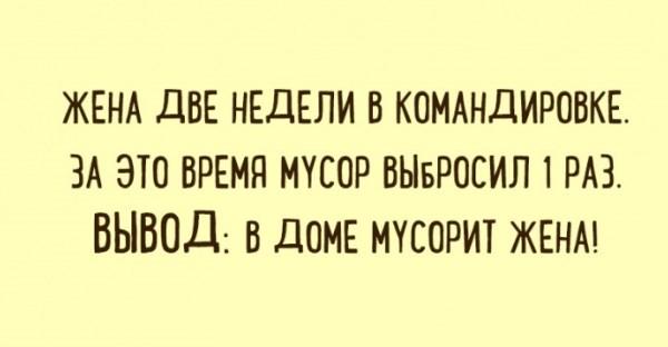 otkrytki-kotorye-raskryvayut-pravdu-zhizni-1