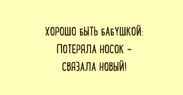 otkrytki-kotorye-raskryvayut-pravdu-zhizni-2