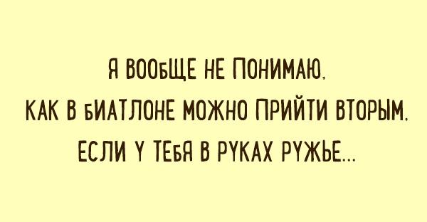 otkrytki-kotorye-raskryvayut-pravdu-zhizni-4